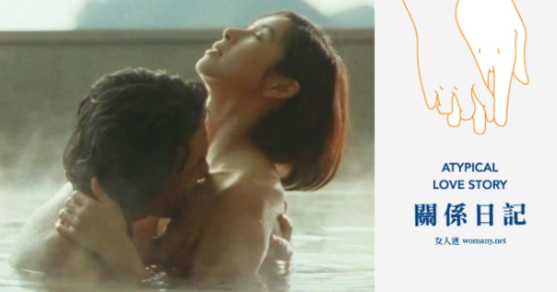 【關係日記】《失樂園》凜子與久木,我知道,這輩子只能跟你做愛了