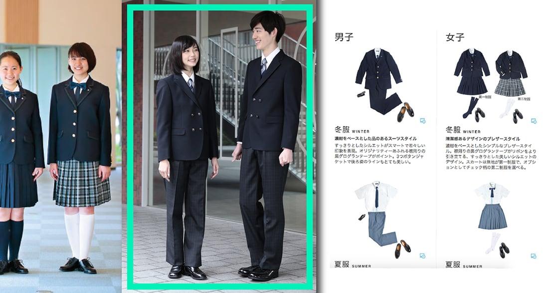 日本中學推中性校服,學生可選擇穿裙或褲