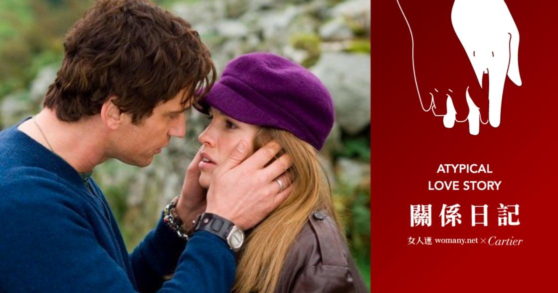 【關係日記】《P.S 我愛你》:我們在時光裡恆久靜止,而愛還繼續