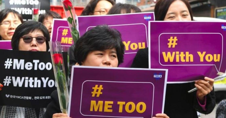 韓國的 #MeToo 實況:韓劇光鮮亮麗背後,你看見受壓迫的女性了嗎?