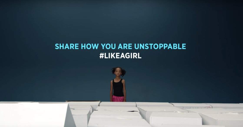 D&I 策略間|Run Like A Girl!看 P&G 如何用 D&I 廣告圈住女性消費族群