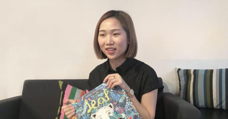 專訪繪本作家 YuanChi:畫畫,是我改變世界的方法