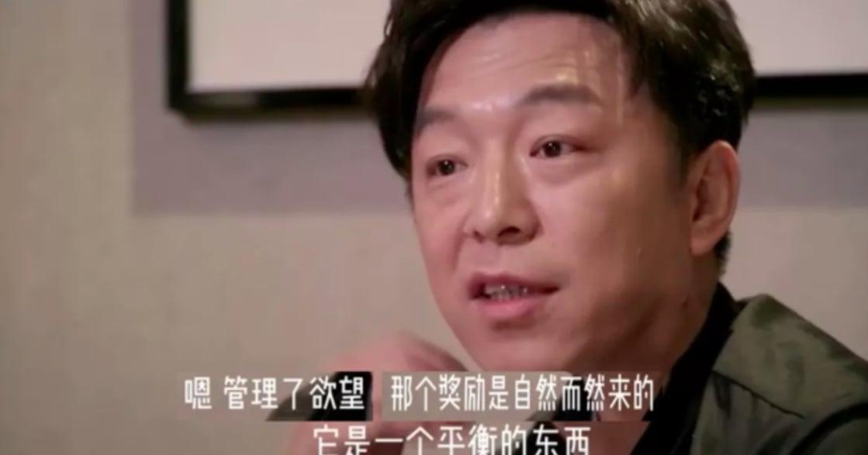 專訪黃渤:要成為自己,得先學會慾望管理