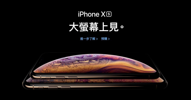D&I 策略間|新款 iPhone 太大手握不住,與蘋果 D&I 政策有何關係?