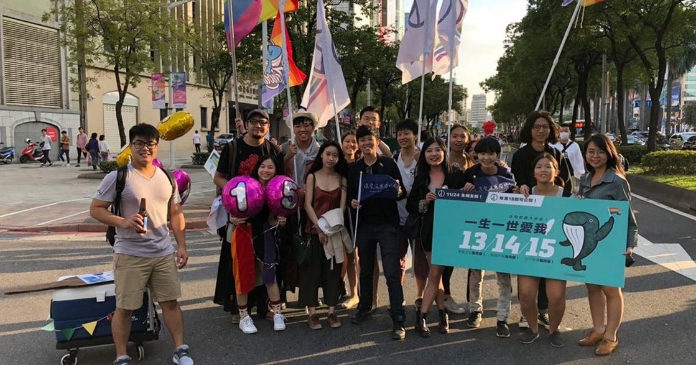 2018 同志大遊行:公投兩好三壞,愛裡沒有局外人