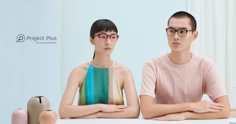 眼鏡新革命:你的選擇,標誌你相信的價值|Project Plus