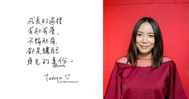 專訪女人迷共同創辦人陳怡蓁:創業是從自己做,到一起來