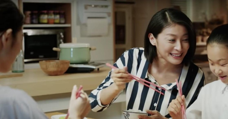 D&I 策略間|從金蘭醬油廣告看 D&I 實踐:企業表態,就是最好的行銷