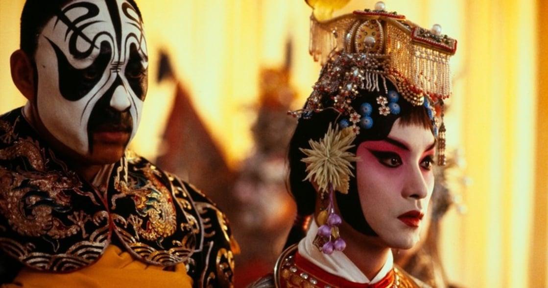 《霸王別姬》:如果無法愛你,就讓我活在戲裡