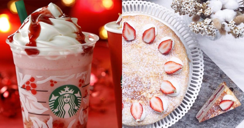 時飴、好丘、杏桃鬆餅屋!7 間草莓控不可錯過的限定療癒甜點