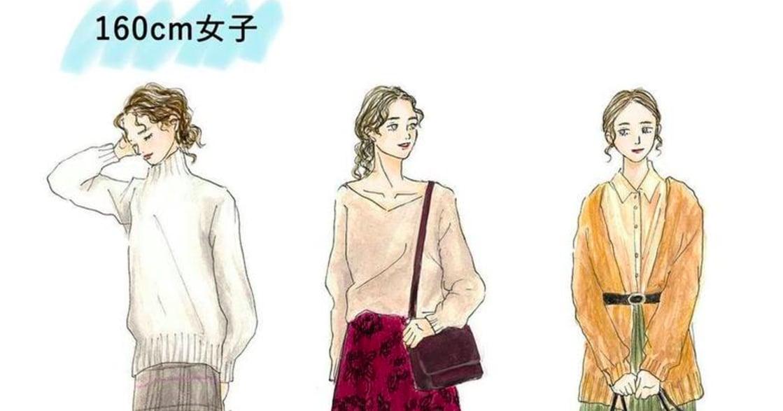 美麗不分長度!三種秋冬長裙駕馭術