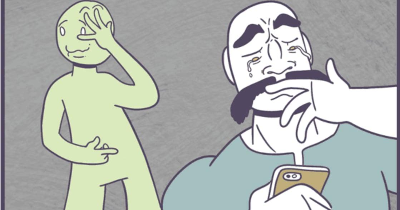 「有毒的男子氣概」插畫集:男人也會痛,也會想流淚