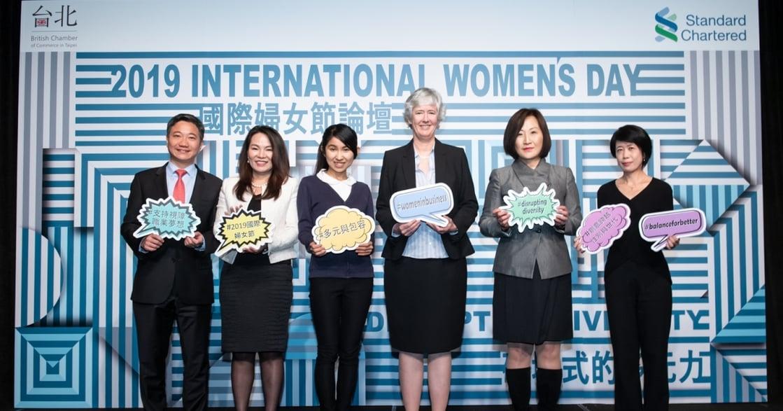面對限制,你的態度很重要!渣打銀行「國際婦女節論壇」直擊