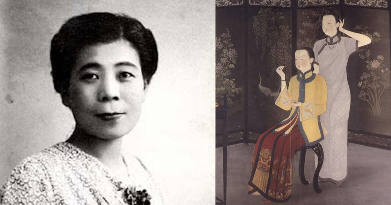 80 年前,她畫出日治台灣的流行時尚──台灣第一位女畫家陳進