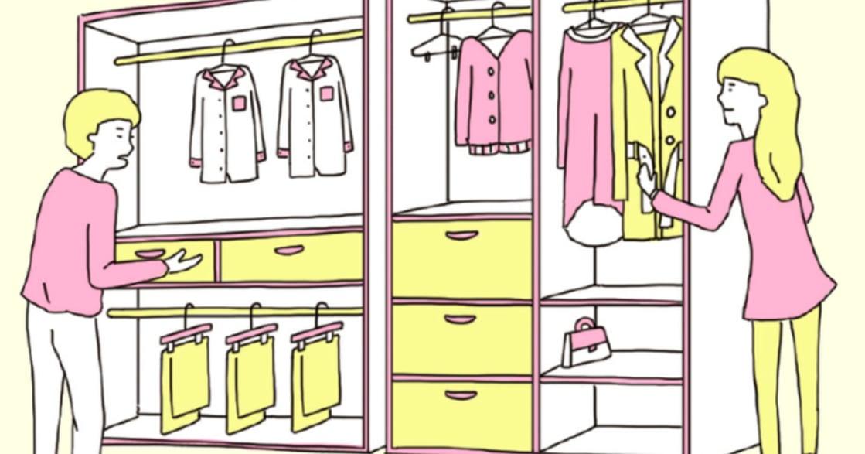 放過那張堆滿衣服的床:原來,臥室也能這樣收