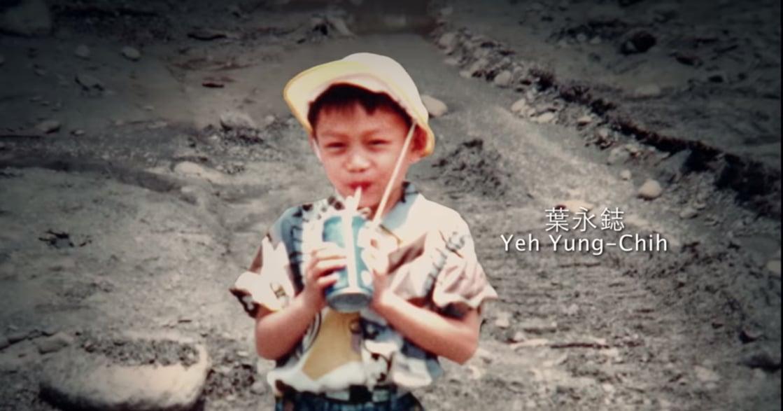爸爸給孩子的信:世上曾有個溫柔男孩,他叫葉永鋕