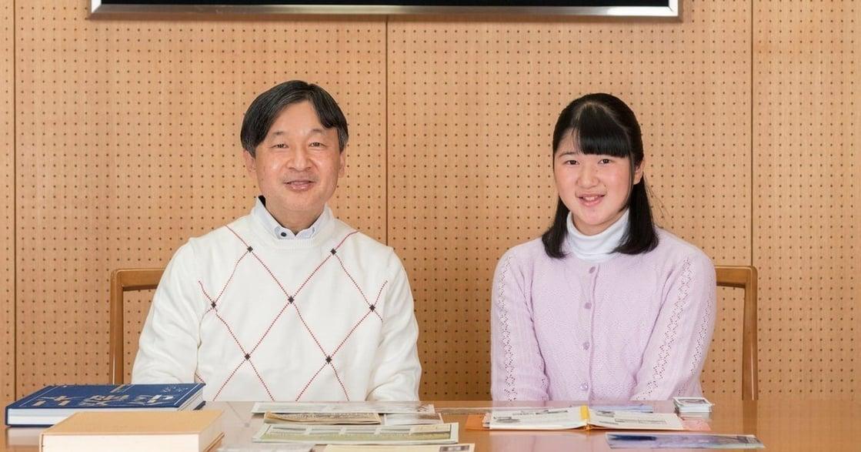 日本「接受」女性天皇的存在嗎?