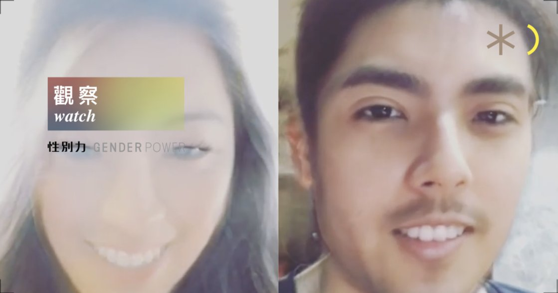 Snapchat 性轉濾鏡玩了嗎?一秒變女神,跨性別者卻要花上一生
