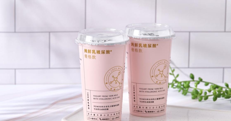 純鮮乳玻尿酸優格飲!在日常也能有效補充玻尿酸