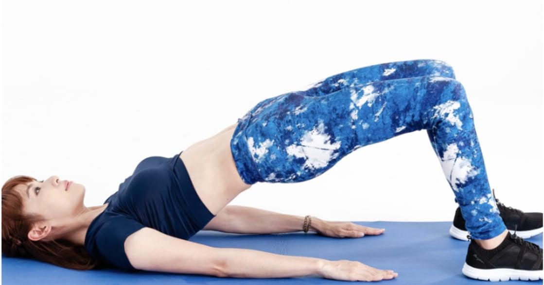 產後好好愛!訓練骨盆底肌的四個動作