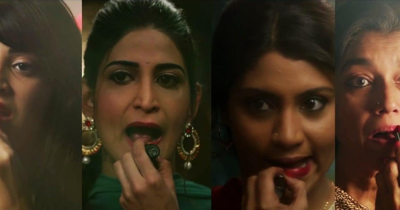 印度版《慾望城市》:這是禁止女人有慾望的城市