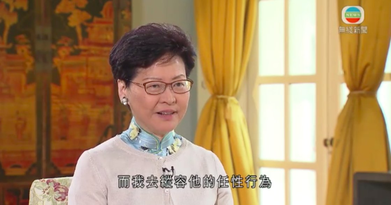 香港特首林鄭月娥「養不教母之過」:這句話如何徹底誤解了「母親」