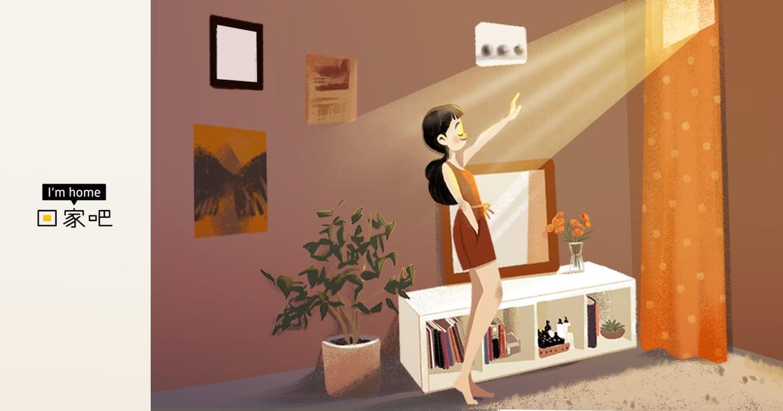 「擺滿東西的瞬間,開始有家的感覺」5 張租屋族會有感的插畫集