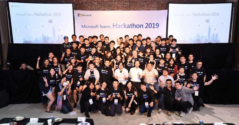 全球第一屆!Microsoft Teams駭客松公開賽登場