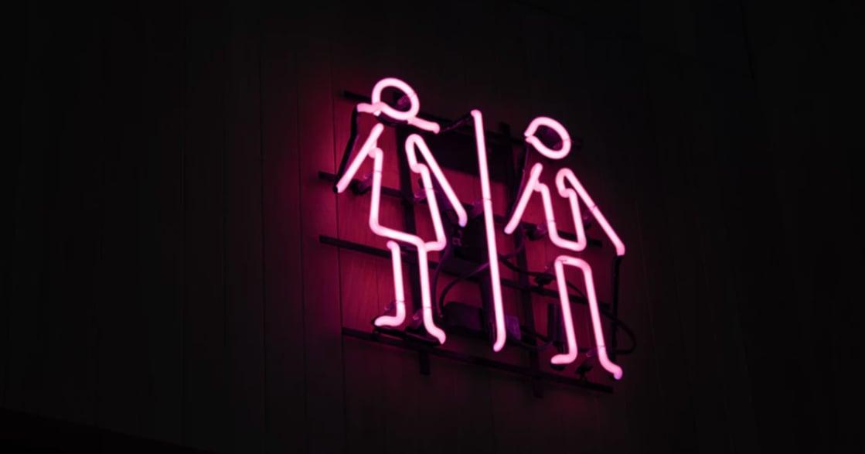 隱私與主體:為什麼這個世界,需要性別友善廁所?