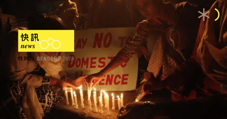 性別快訊|英國巴基斯坦裔女孩:「爸爸說,如果我不嫁給堂哥,就要殺死我」