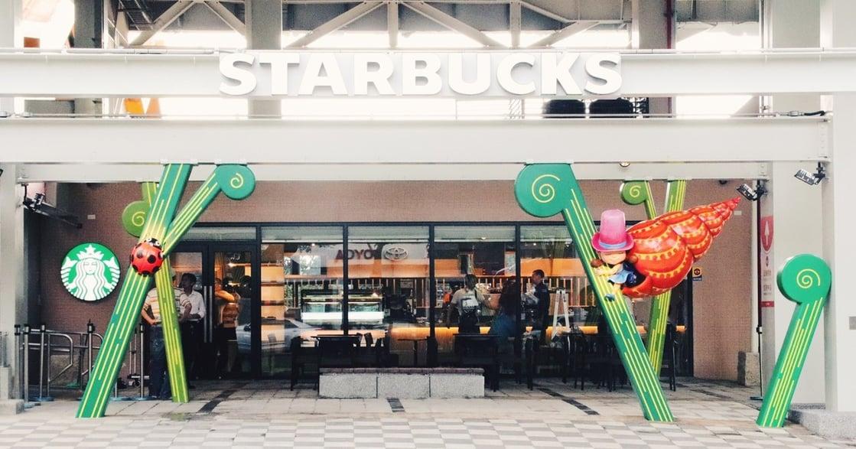 星巴克紅樹林門市開幕!結合輕軌與藝術的咖啡聚落