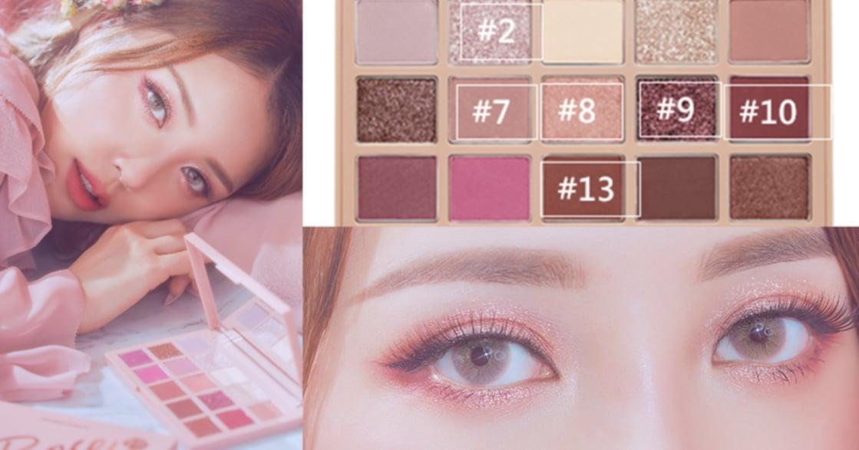 眼彩盤使用「23 法則」!手殘女孩,也能畫出完美眼影