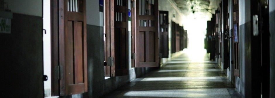 《台灣1日小旅行2》嘉義 探檜木舊監獄,老屋咖啡覓閒情