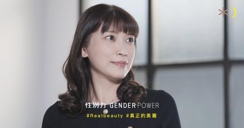 專訪陳姿吟:大體儀容修整,是讓人們有尊嚴地離開世界