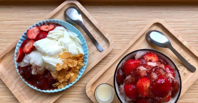 麵茶牛奶冰、烏龍培茶冰!盤點五家懷舊冰菓店