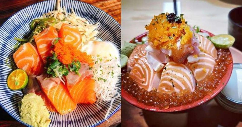 夏天就是要吃生魚片!5 家高 CP 值鮭魚丼上菜啦