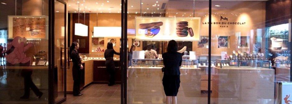 香港 La Maison du Chocolat(中英對照)