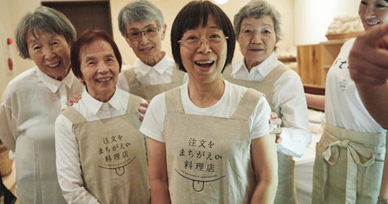 一家常常「上錯菜」的日本餐廳,卻從沒有人責怪