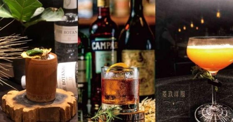 想買醉!5 間台北神秘酒吧,入口在你不知道的地方
