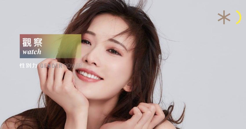 【性別觀察】林志玲 44 歲想當母親,還要面對「她還生得出來」的嘲笑嗎?