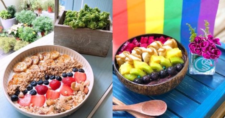 養眼又美味的夏日美食選擇:五家水果優格碗餐廳精選