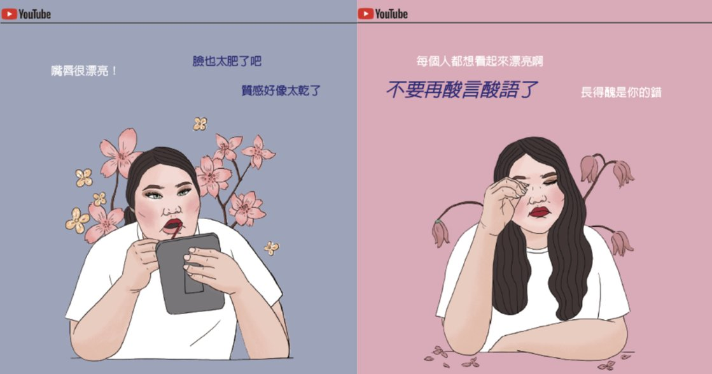 韓國 youtuber 裴銀貞《我不漂亮》:我不漂亮,但我能決定自己的一切
