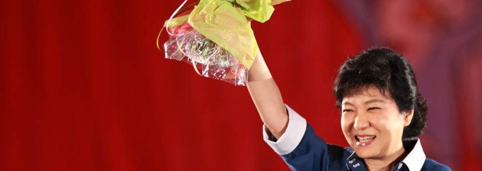 南韓首位女性總統參選人