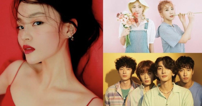 2019 上半年韓國人聽什麼?8 首熱播歌手推薦