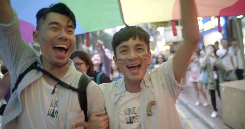 香港同志短片《Forever 17》:社會再動盪,我們也要相伴到老