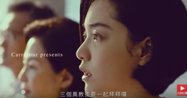 「女兒失戀了,我只能依賴風水」不知道怎麼和家人溝通的你,該看看這支廣告