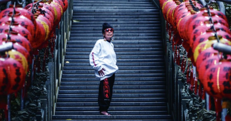 我的心,還是不服老!台灣第一潮嬤林莊月里