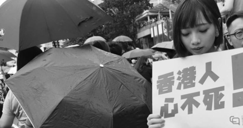 一個台灣女生在香港遊行現場:他們說謝謝台灣人,但我們知道自己謝謝香港人