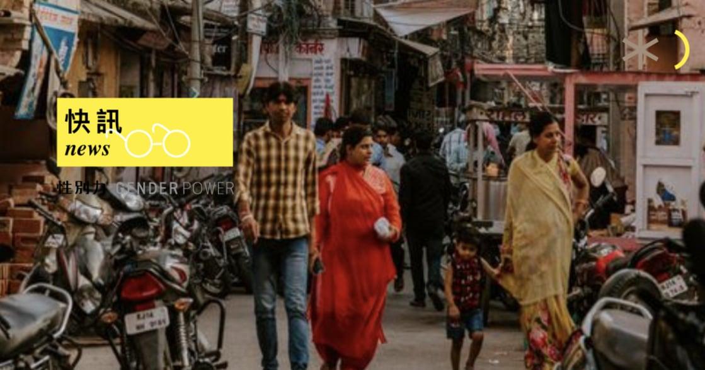 印度「選擇性墮胎」女嬰?醫療人員:只是數據偏差