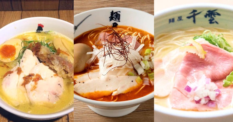 台北五間療癒拉麵店:下班後,向努力的自己說聲辛苦了